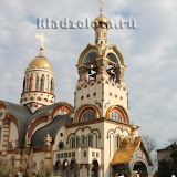 Сочи, храм князя Владимира