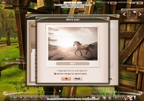 Alicia Online / Project Alice horse racing game interface