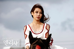 Alicia Online IU promotional music video and photo session