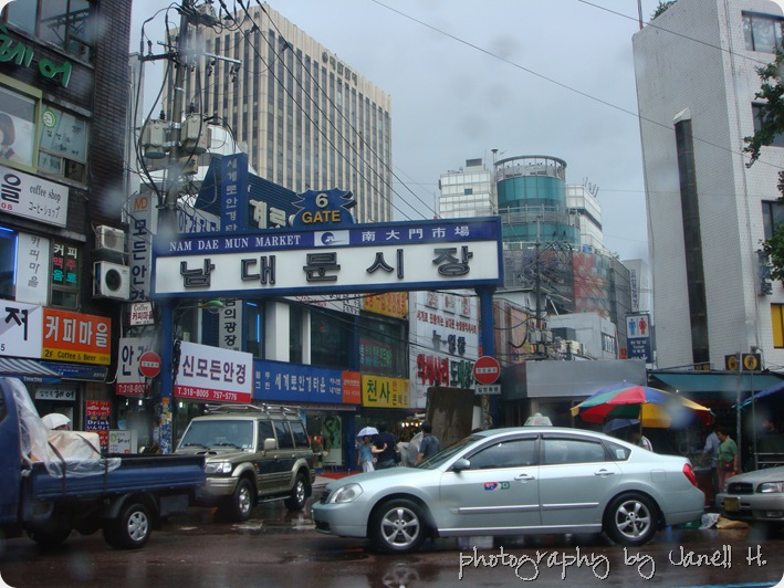 korea (2)