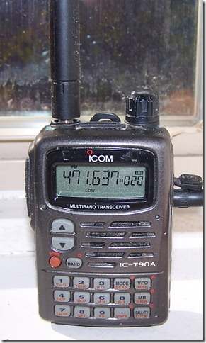 My radio providing police scanner stream