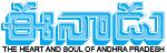 eenadu_logo
