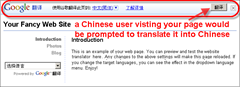 Different language visitor