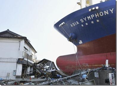 Japan Quake 3-13 Eleven