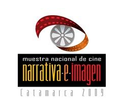 logo cine RGB