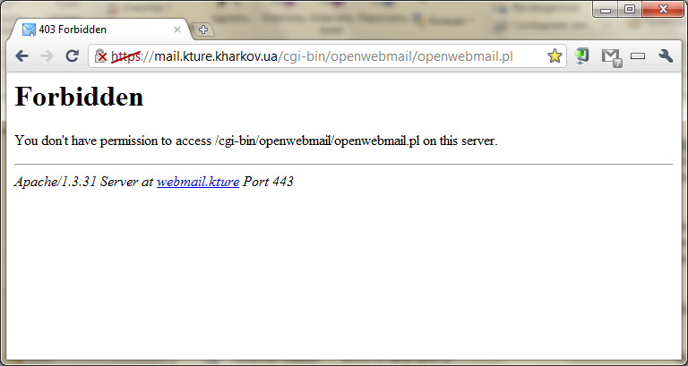 knure_mail_forbidden