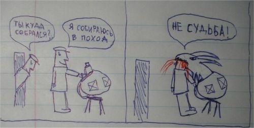 Zayats_nesudbi_3