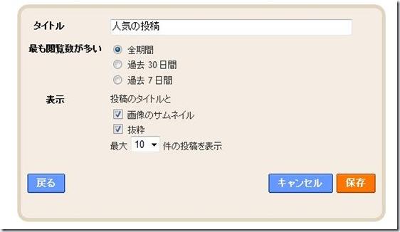 blogger_new_01