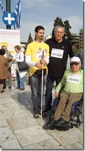 Κωσταντάρας-27ος γύρος Αθήνας 25-4-2010