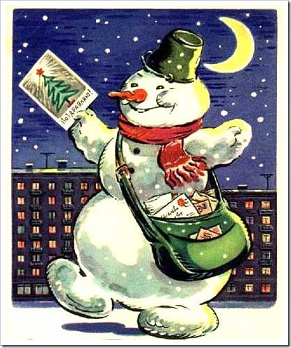 postales navidad (1)