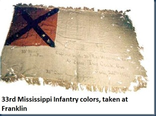 33rd Mississippi Colors