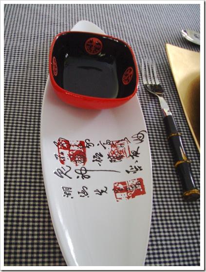 oriental table 2.11 013