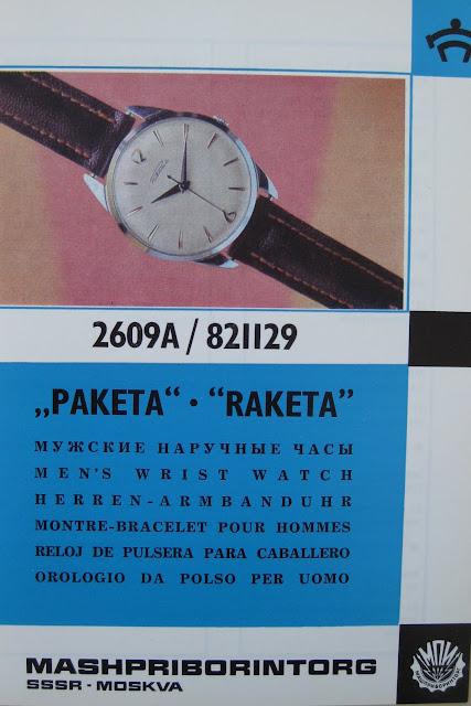 ma Raketa début 70's avec un 2609AI à l'intérieur (et son fond gravé). IMG_2862