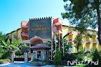 Sunland Beach Hotel