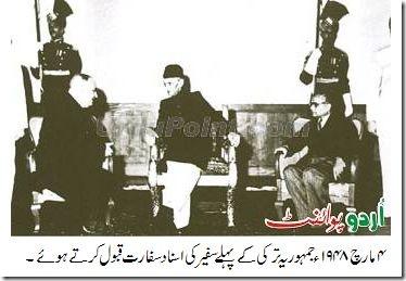 4 march 1948, Quaid-e-Azam  with Ambassador of turkey