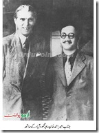 Jinnah with Raja of Mahmudabad