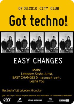 7 Марта - GOT TECHNO! / EASY CHANGES