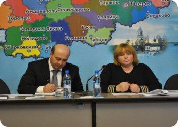Заседание коллегии Управления Судебного департамента