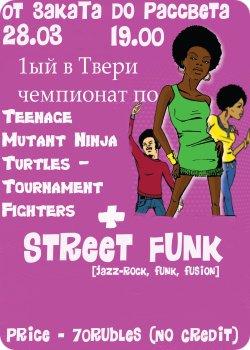 28 Марта - Street Funk+Чемпионат по Teenage Mutant Ninja