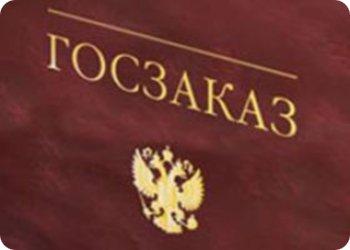 """Тверская область на выставке """"Госзаказ-2010"""""""