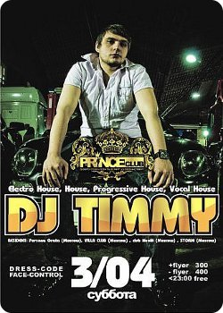 3 апреля - DJ Timmy in Prince-club