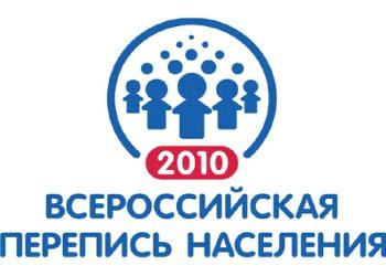 фото Подготовка к переписи населения