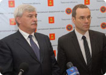 фото Визит Георгия Полтавченко