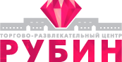 """30 сентября - Открытие торгово-развлекательного центра """"Рубин"""""""