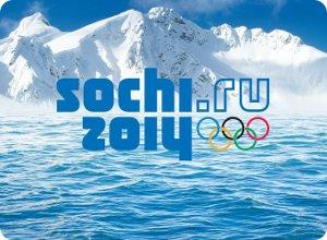 ТвГУ стал центром привлечения волонтеров для зимних Олимпийских игр в Сочи