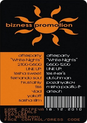 """Afterparty """"White Nights"""""""
