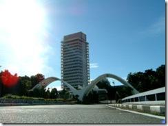 300px-MalaysianParliament