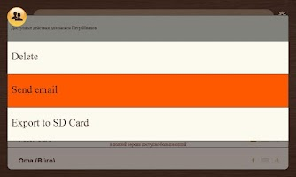 Screenshot of VCard-In