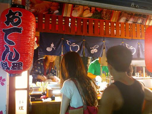 虎尾-日式美味的野崎居酒屋(關東煮,燒烤,熱炒,炸物)日本酒專賣