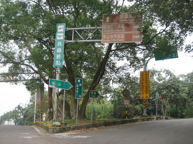 古坑-樟湖國小新舊校地隨拍介紹, 順道去附近的樟湖原始風景區