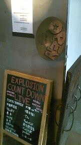 2010/12/31 神楽坂EXPLOSION