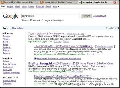 google_option1