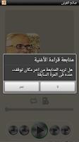 Screenshot of صالح القرني -  نادي الاتحاد
