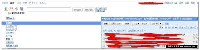 求助:这是Gmail的bug吗