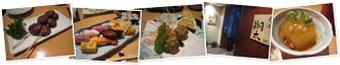 View Sushi Shota