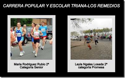 CARRERA POPULAR Y ESCOLAR TRIANA 201111