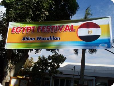 12-10-2009 001 Egypt Festival at Cairo American College