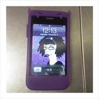 Phone_in