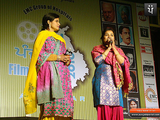 3rd film festival, punjabi films, punjabi, film honor, punjabi film