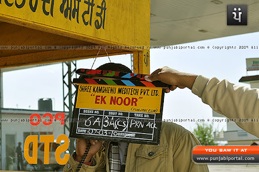 ek noor film sudhanshu pandey 10 Ek Noor – Upcoming Movie