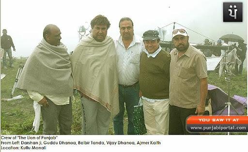 Lion Of Punjab Diljit Film images