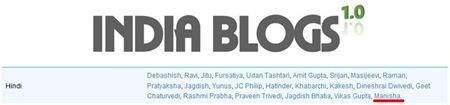 HindiBaat-in-IndiaBlogs