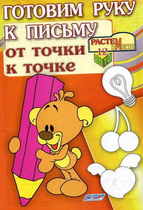 68786441_oblozhka