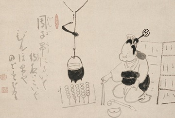 Exhibition illuminates the art and life of preeminent Zen Master Hakuin