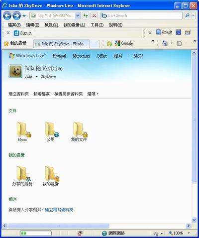 2010-07-01_133737