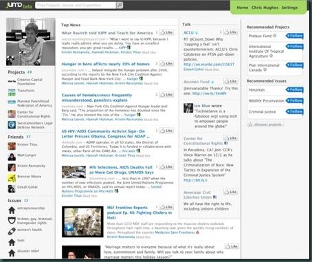Jumo_Homepage